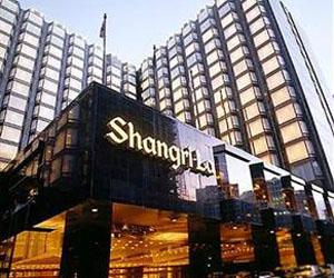 香港九龍香格裏拉酒店