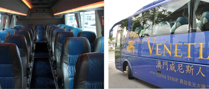 澳門貢威尼斯人酒店免費巴士