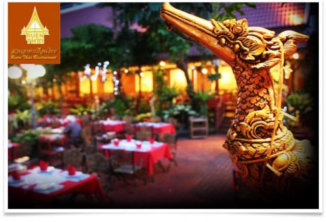 芭堤雅餐廳推薦 芭堤雅美食 芭堤雅餐廳 芭提雅美食攻略 芭堤雅泰國餐廳