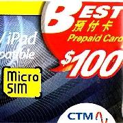 澳門CTM上網手機電話卡(面值100)-BEST預付卡