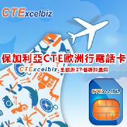 保加利亞CTE歐洲行電話卡(CTExcelbiz)
