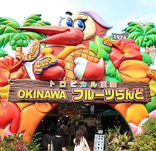 沖繩景點,沖繩景點門票,沖繩,沖繩景點必去,沖繩自由行