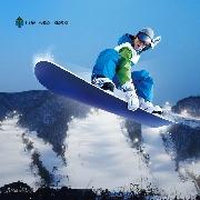 韓國芝山森林Jisan Forest滑雪一日遊(1人成團)