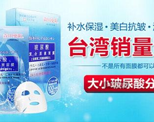 港人去台灣最值得買的品牌