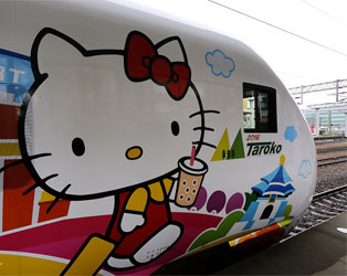 台鐵Hello Kitty太魯閣號時刻表新鮮出爐