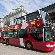 香港大巴士BIG BUS TOUR套票(電子票)