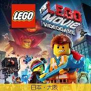 大阪樂高Legoland樂園門票(QR Code掃碼入園)