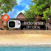 印尼3G隨身WiFi(香港機場領取)