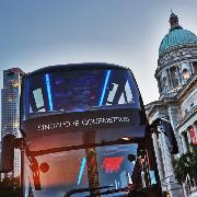 新加坡美食巴士下午茶體驗(含米其林必比登超值美食推介)