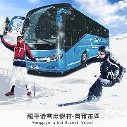 龍平滑雪度假村-首爾穿梭巴士(Yongpyong-Seoul)