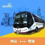 中山到香港國際博覽館—中旅巴士
