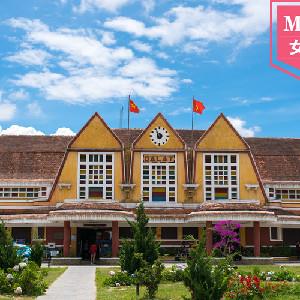 【女王節特惠】越南南芽莊—大叻一日遊