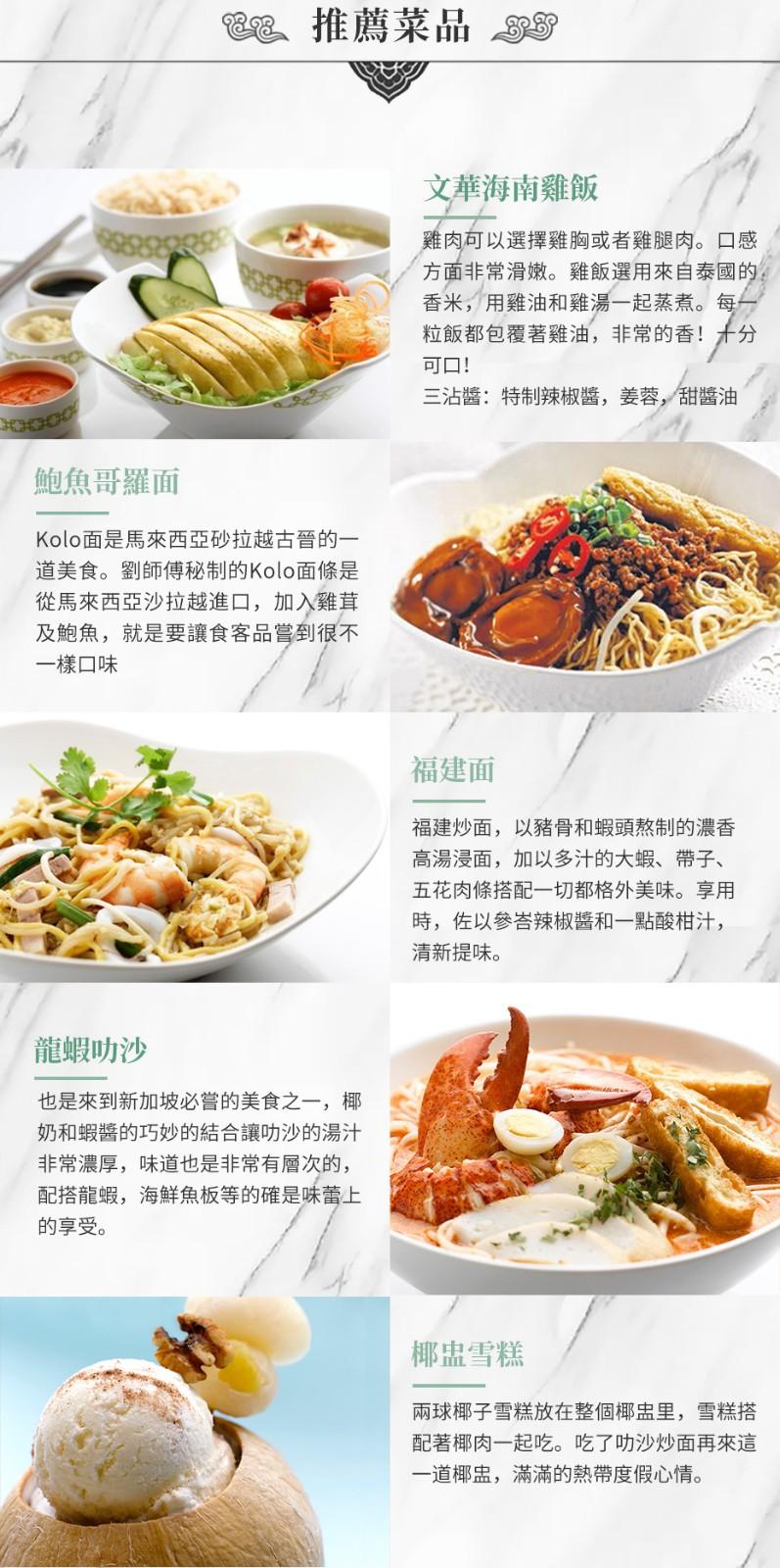 新加坡話匣子餐廳海南雞飯單人套餐,新加坡話匣子餐廳套餐,新加坡話匣子餐廳單人餐,新加坡話匣子餐廳海南雞飯,新加坡話匣子海南雞飯,新加坡海南雞飯套餐,新加坡話匣子套餐價格,新加坡話匣子單人套餐,新加坡海南雞飯套餐,