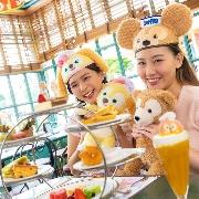 香港迪士尼樂園大街下午茶餐券(2人份)