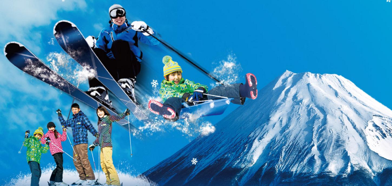 富士山二合目Yeti滑雪場交通指南2020