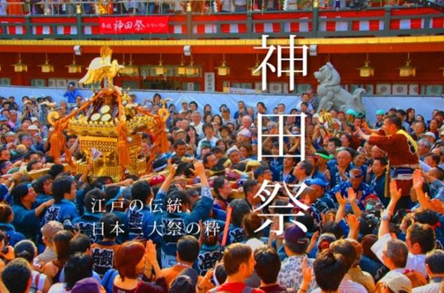 2020日本10大節慶活動(新年、賞櫻、煙火、紅葉、冰雪節等)