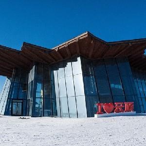 崇禮雲頂大酒店滑雪2天1晚套票(酒店+1日雪票+滑雪用具)