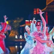 《春江花月夜-唯美揚州》實景演出