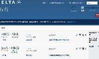 抵呀!香港直航往返西雅圖只需$3,560,美國其他城市$3,210起 – 達美航空 (優惠至7月27日)