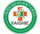 2015西部(西安)國際康復器材及福祉輔具展覽會