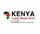 2015年非洲肯尼亞能源展
