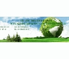 2015中國(鄭州)國際城市環衛設施與廢棄物處理展覽會