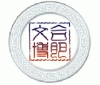 2015安徽(合肥)國際文化博覽會