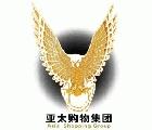 2016中國 廣州第21屆國際電視購物博覽會2016中國・廣州第2屆國際微商交易會