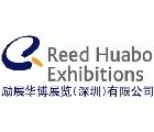 2016年上海國際尚品家居及室內裝飾展覽會