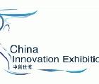 第9屆全球石油天然氣裝備與技術展覽會(IPTC)