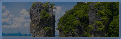 攀牙灣一日遊(007島+ 騎大象+皮劃艇)