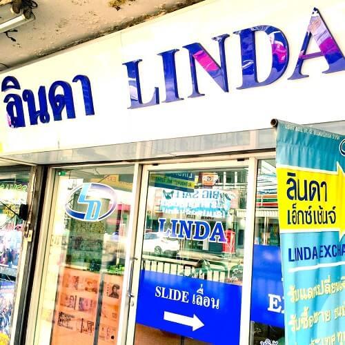Saphan Khwai站附近可靠兌換店Linda Exchange